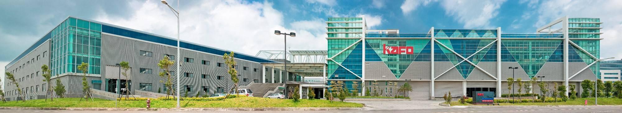 Kafo Factory Taichung